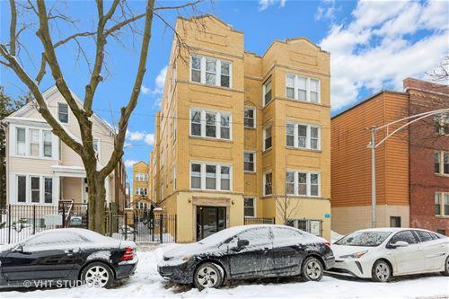 2038 N Spaulding Unit 3E, Chicago, IL 60647 Logan Square