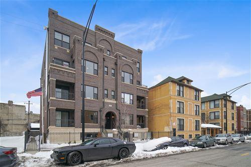 4625 S Lake Park Unit 4N, Chicago, IL 60653 Kenwood