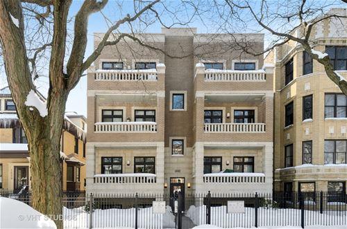 1543 W Sherwin Unit 2W, Chicago, IL 60626 Rogers Park