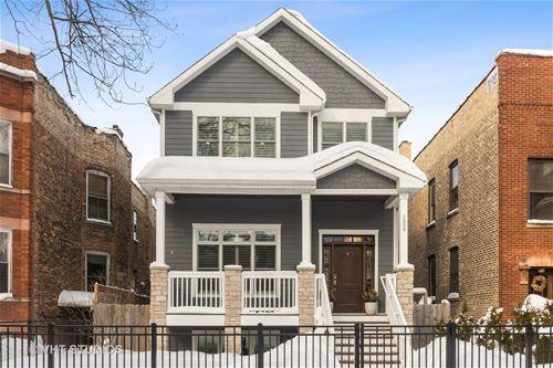 1654 W Carmen, Chicago, IL 60640 Ravenswood