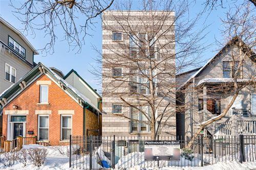 1412 W Diversey Unit B, Chicago, IL 60614 Lakeview