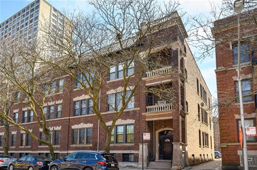 1371 E 48th Unit 1W, Chicago, IL 60615 Kenwood