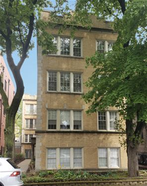 2215 N Bissell Unit 1D, Chicago, IL 60614