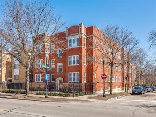 929 Brummel Unit 304, Evanston, IL 60202
