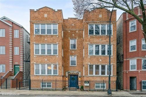 1740 W Foster Unit 2F, Chicago, IL 60640