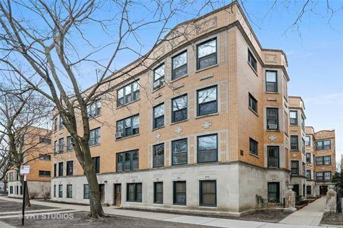 1223 W Granville Unit 1A, Chicago, IL 60640