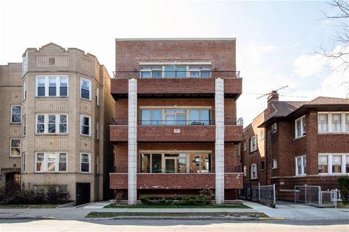 2431 W Foster Unit 1S, Chicago, IL 60625