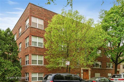 3401 W Hollywood Unit 2W, Chicago, IL 60659