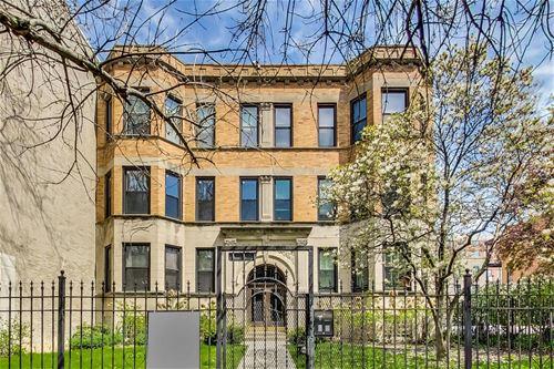 4065 N Kenmore Unit 2N, Chicago, IL 60613