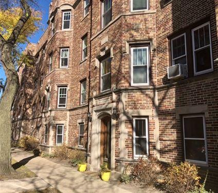 803 Elmwood Unit 2N, Evanston, IL 60202