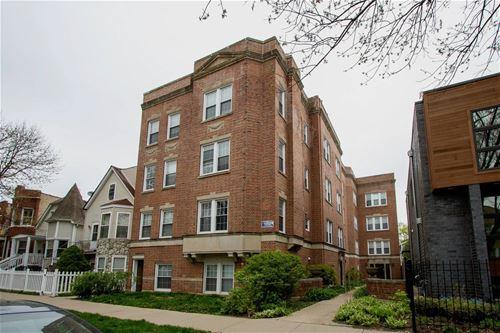 4321 N Drake Unit 2E, Chicago, IL 60618