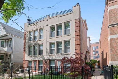 2660 N Bosworth Unit 2NE, Chicago, IL 60614
