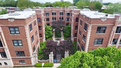 1364 E Madison Park Unit 1, Chicago, IL 60615