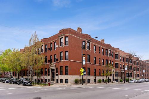 806 W George Unit G, Chicago, IL 60657