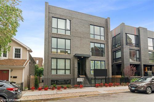 1455 W Superior Unit 1W, Chicago, IL 60642