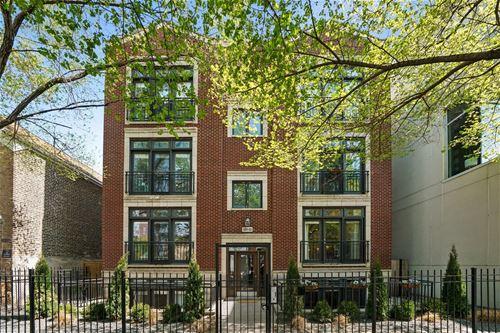 1241 N Paulina Unit 1S, Chicago, IL 60622