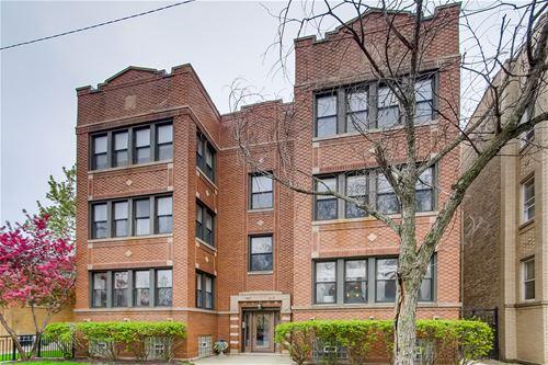 2417 W Foster Unit 1E, Chicago, IL 60625