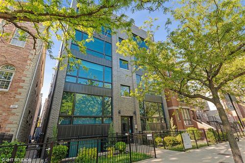 1446 W Cortez Unit 2E, Chicago, IL 60642