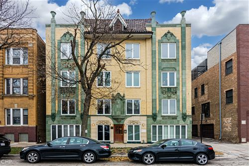 1636 W Melrose Unit 104, Chicago, IL 60657