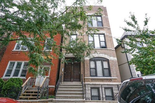 1416 W Superior Unit 3F, Chicago, IL 60642