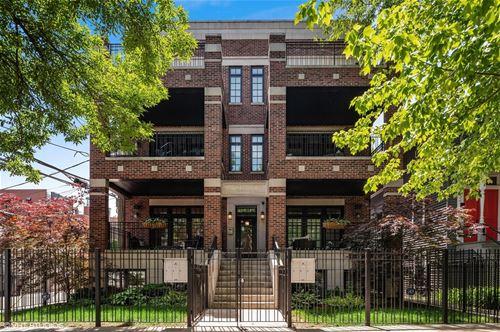 1215 W School Unit 1E, Chicago, IL 60657