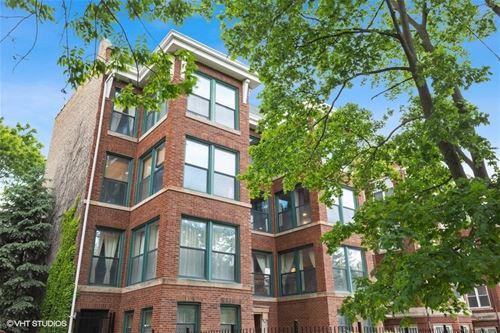 1526 W Birchwood Unit 3E, Chicago, IL 60626