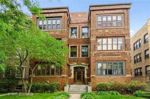 5447 S Cornell Unit 1N, Chicago, IL 60615