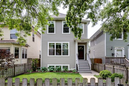 1927 W Chase, Chicago, IL 60626
