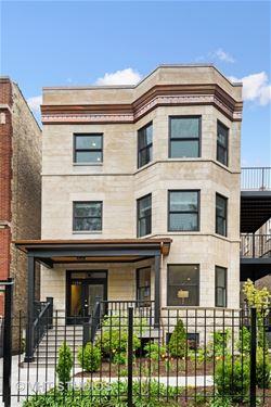 1226 W Winnemac Unit 1S, Chicago, IL 60640