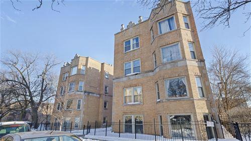 1673 W Farwell Unit 1N, Chicago, IL 60626