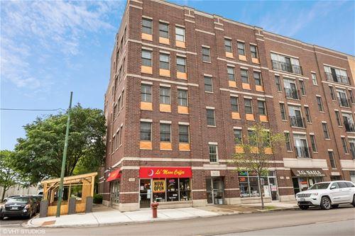 1857 W Diversey Unit 201, Chicago, IL 60614