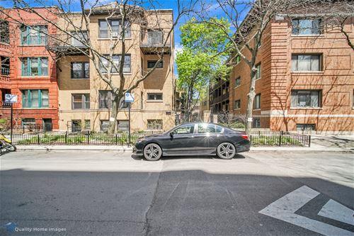 818 W Lakeside Unit 2N, Chicago, IL 60640