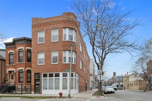1800 W Superior Unit 1S, Chicago, IL 60622