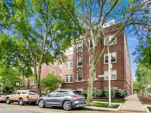 3454 N Janssen Unit D1, Chicago, IL 60657