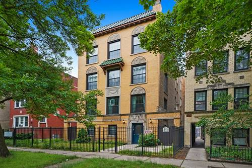 5444 N Campbell Unit 1, Chicago, IL 60625