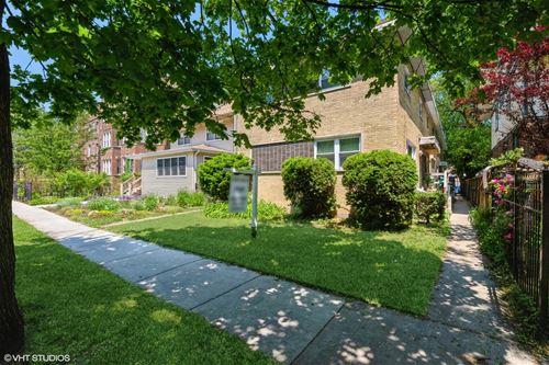 1442 W Birchwood Unit C, Chicago, IL 60626