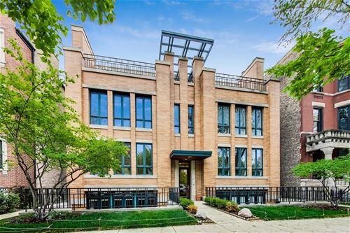3351 N Seminary Unit 1N, Chicago, IL 60657