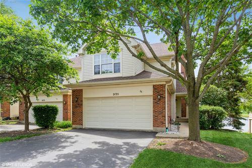 2135 Seaver, Hoffman Estates, IL 60169