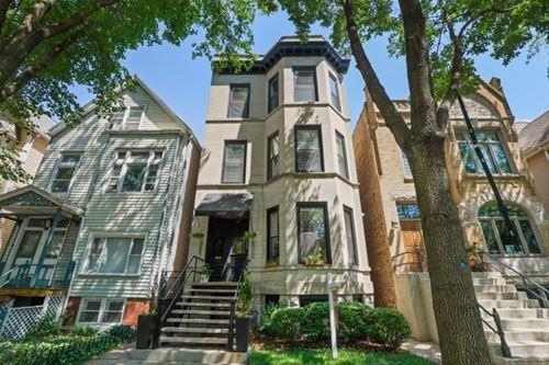 1120 W Oakdale Unit 1F, Chicago, IL 60657