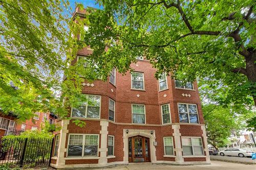 1261 W Granville Unit G, Chicago, IL 60660