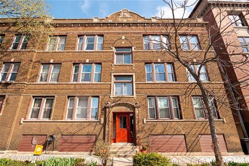 1476 W Carmen Unit 2, Chicago, IL 60640