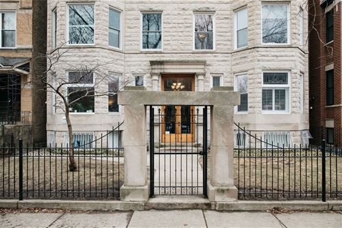 1431 W Cuyler Unit 2S, Chicago, IL 60613