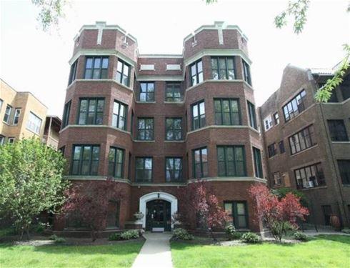 1325 W Greenleaf Unit G, Chicago, IL 60626