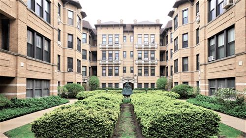 1327 W Lunt Unit 1B, Chicago, IL 60626