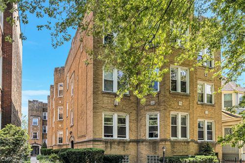 1529 W Rosemont Unit 3S, Chicago, IL 60660
