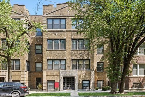 1518 W Addison Unit 2, Chicago, IL 60613