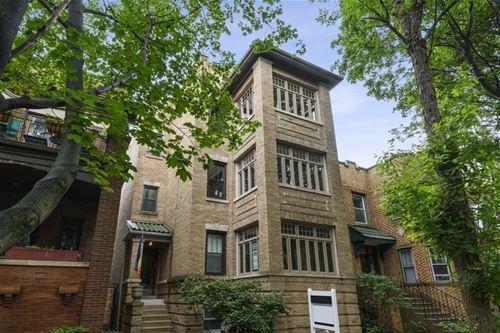 1350 W Elmdale Unit 2, Chicago, IL 60660