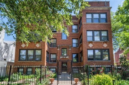 6703 N Bosworth Unit A2, Chicago, IL 60626
