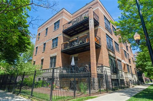 1324 W Pratt Unit 2E, Chicago, IL 60626