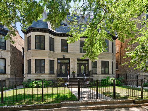 1455 W Carmen Unit 2E, Chicago, IL 60640